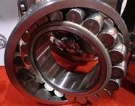 22228CC/W33 bearing