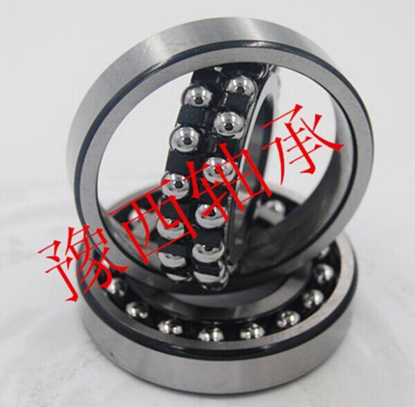 1204 bearing 20x47x14mm