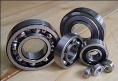 6024-2rs stainless steel deep groove ball bearing