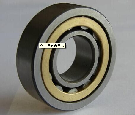 NU 314 single-row cylindrical roller bearing 70*150*35mm