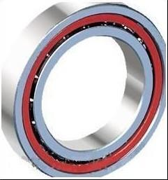 B7004C bearing 20×42×12mm