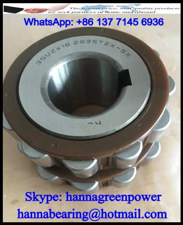 35UZ862935 T2 Eccentric Bearing 35x86x50mm