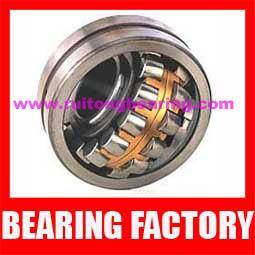 22232K, 22232CC/W33, 22232CCK/W33+H308, 160X290X80mm, 22232N1/W33 self-aligning roller bearing