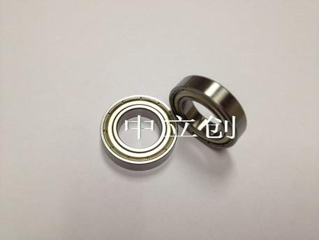 6902 zz china good quality 6902zz deep groove ball bearing