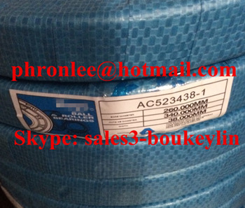 AC3321 Excavator Bearing 165x210x22mm