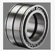 NNCL4872CV bearing