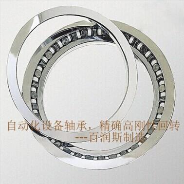 RE2508 Crossed roller bearings 25x41x8mm