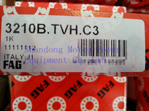 FAG 3210B.TVH.C3 Bearings