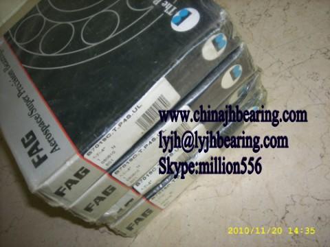 B7019 -C-T-P4S-UL bearing :95x145x24mm