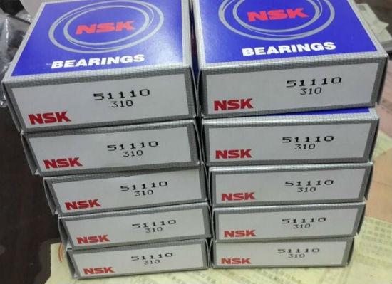 51110 bearing 50x70x14mm
