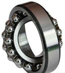 1214AKTN Self-aligning Ball Bearing 70X125X24mm