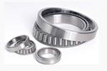 30303 bearing 17*47*14mm