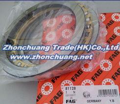 81128 Thrust Roller Bearing