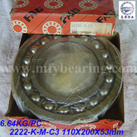 2222-K-M-C3 Tapered Bore Self Aligning Ball Bearings