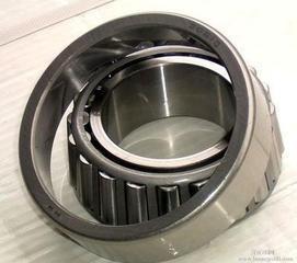 57207/LM29710 bearing 38.1x65.088x18.5mm