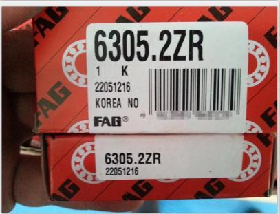 FAG 6305.2ZR bearing