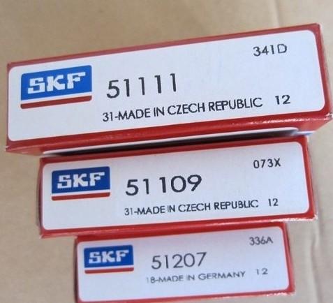 51109 Bearing 45x65x14mm