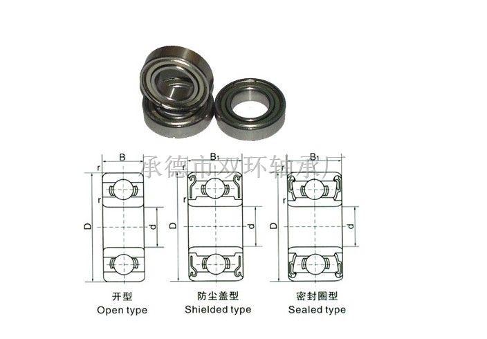 6201-11 2RS Bicycle Bearing