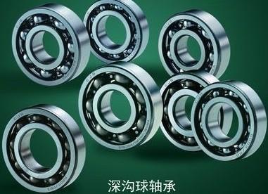 6200 bearing 10x30x9mm