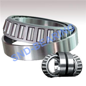 48290/20 bearing