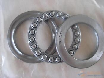 51130 bearing