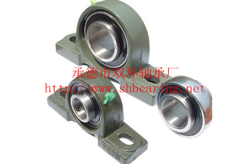 Agriculture bearing W210PPB2