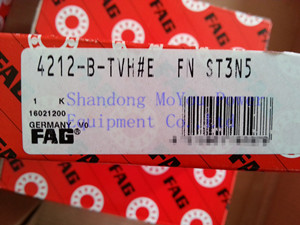 FAG 4212-B-TVH#E FN ST3N5 Bearings