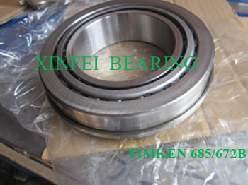 TSF (Flanged Cup Bearing) L624549/L624510-B tapered roller bearing 120.650×160.338×8.733mm