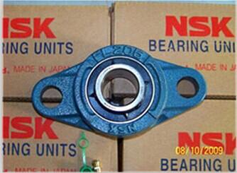 Safety instruments FYT2.TF/VA228 YAR210-200-2FW/VA228 Insert bearings
