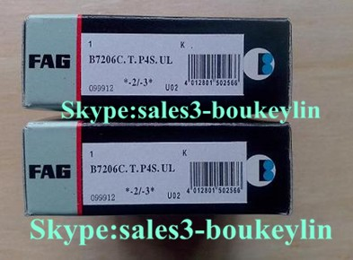 B7206-C-T-P4S Spindle Bearing 30x62x16mm