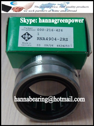 RNA 4852 Needle Roller Bearing 285x320x60mm