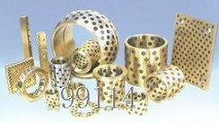 GE460-DO plain bearings 460x620x218mm