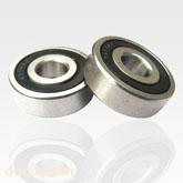 6314 bearing 70*150*35mm
