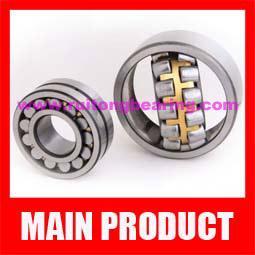 23044CA, 23044CK/W33, 23044CC/W33 roller bearing, 220X340X90mm, 23044CAK/W33