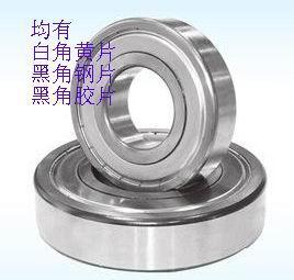 6302-2Z bearing