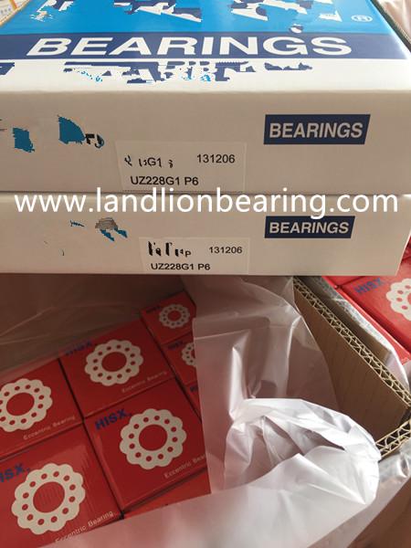 UZ228BG eccentric bearings