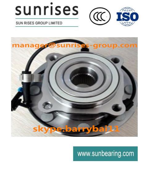 BAHB633531B bearing 37x72x37mm