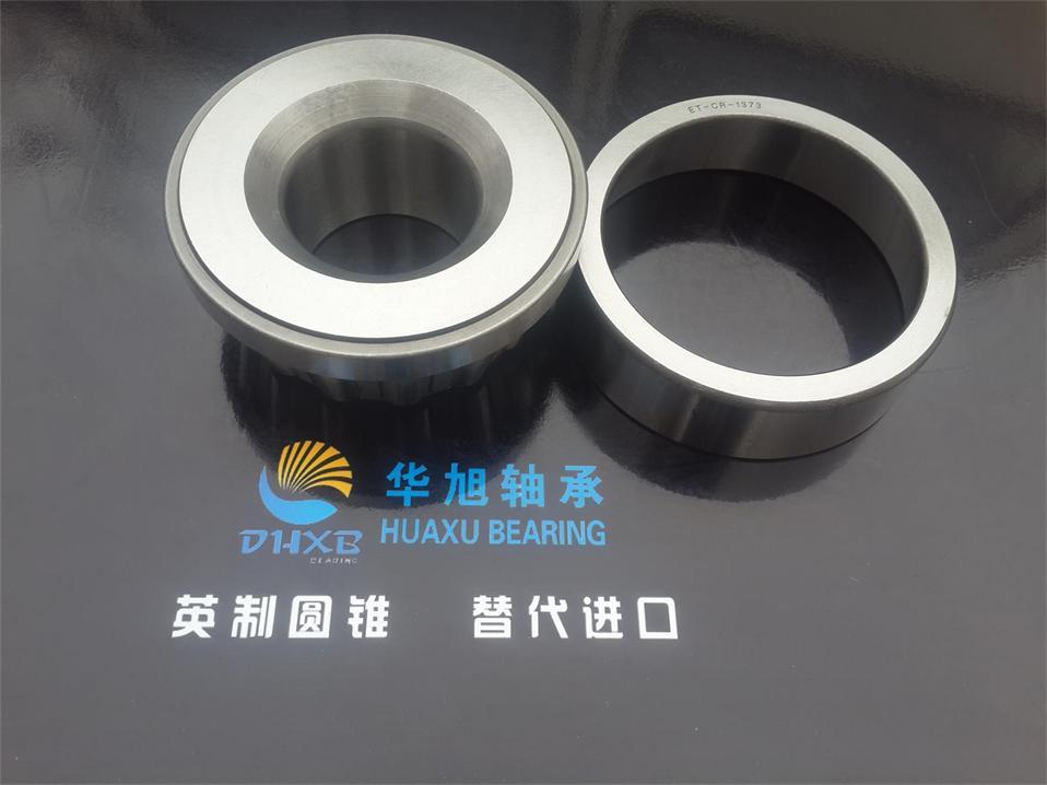 VKHB 2240 taper roller bearing