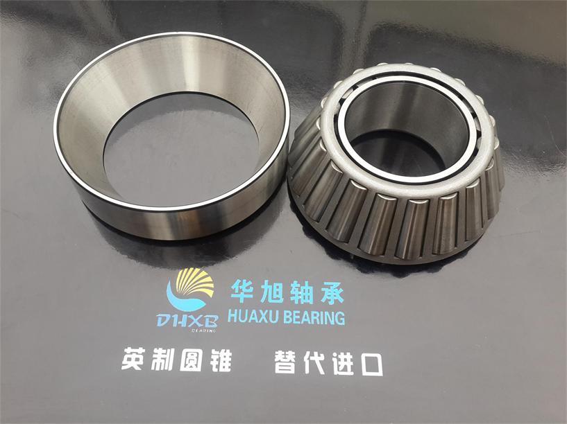 BT1B328251 taper roller bearing