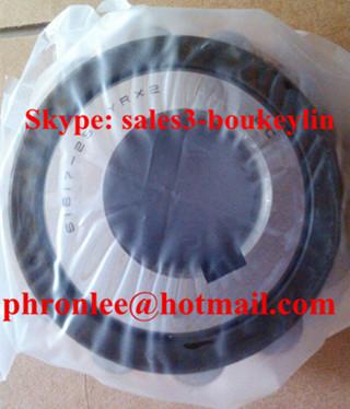 6162935YSX Eccentric Bearing 35x86x50mm